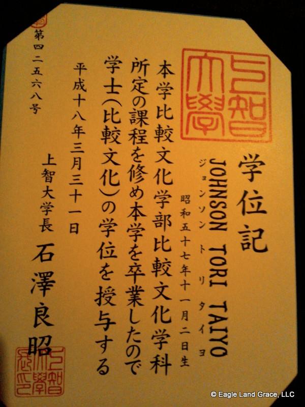 japanese diploma