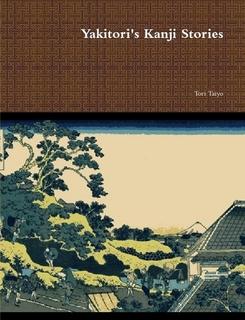 Kanji Stories workbook